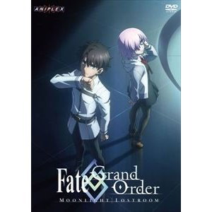 Fate/Grand Order -MOONLIGHT/LOSTROOM- [DVD]|starclub