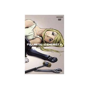 鋼の錬金術師 vol.8 [DVD]|starclub