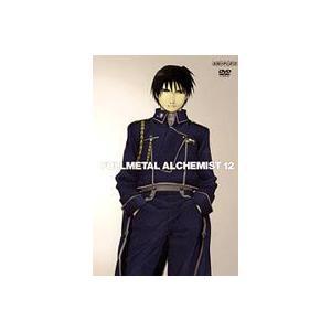 鋼の錬金術師 vol.12 [DVD]|starclub