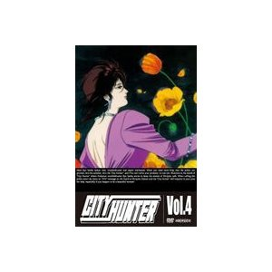 シティーハンター CITY HUNTER Vol.4 [DVD]|starclub