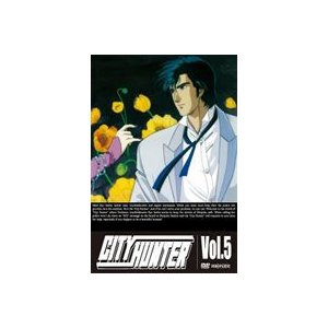シティーハンター CITY HUNTER Vol.5 [DVD]|starclub