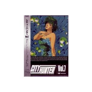 シティーハンター CITY HUNTER Vol.7 [DVD]|starclub