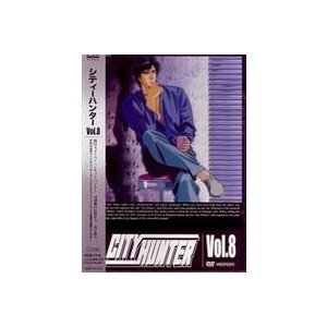 シティーハンター CITY HUNTER Vol.8 [DVD]|starclub