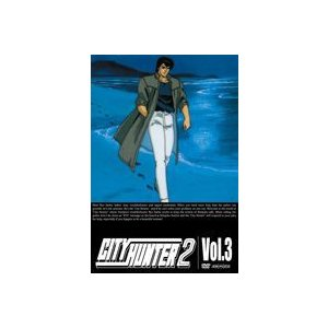シティーハンター CITY HUNTER 2 Vol.3 [DVD]|starclub