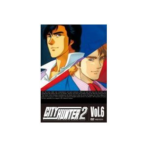 シティーハンター CITY HUNTER 2 Vol.6 [DVD]|starclub