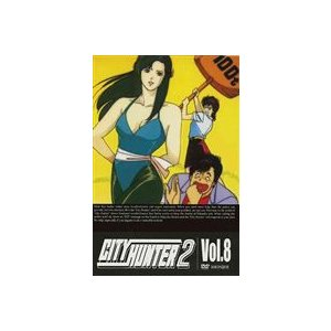 シティーハンター CITY HUNTER 2 Vol.8 [DVD]|starclub