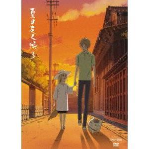 夏目友人帳 3 [DVD]|starclub