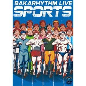 バカリズムライブ SPORTS [DVD]|starclub