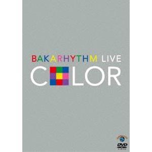 バカリズムライブ COLOR [DVD]|starclub
