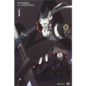 ペルソナ4 1(通常版) [DVD]|starclub