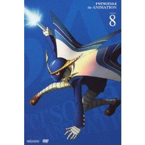 ペルソナ4 8(通常版) [DVD]|starclub