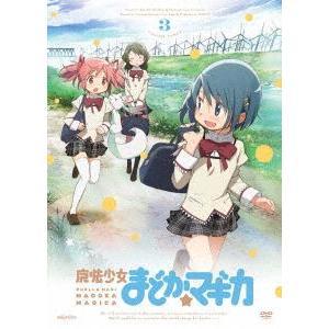 魔法少女まどか☆マギカ 3(通常版) [DVD] starclub