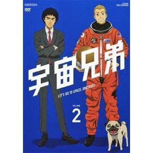 宇宙兄弟 2 [DVD]|starclub