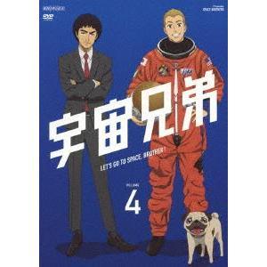 宇宙兄弟 4 [DVD]|starclub