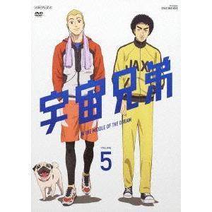 宇宙兄弟 5 [DVD]|starclub