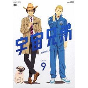 宇宙兄弟 9 [DVD]|starclub