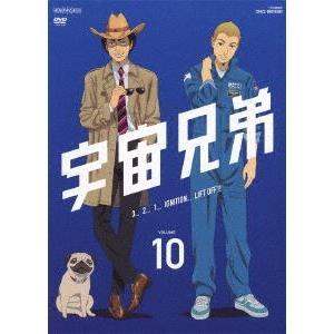 宇宙兄弟 10 [DVD]|starclub