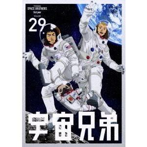 宇宙兄弟 29 [DVD]|starclub