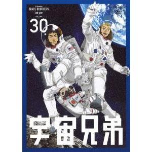 宇宙兄弟 30 [DVD]|starclub