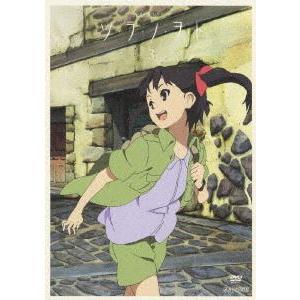 ソ・ラ・ノ・ヲ・ト 3 通常版 DVD の商品画像|ナビ