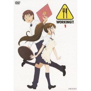 WORKING!! 1(通常版) [DVD]|starclub