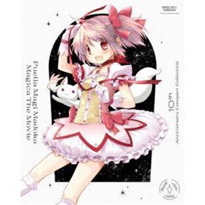 劇場版 魔法少女まどか☆マギカ 10th Anniversary Compact Collection [Blu-ray]|starclub