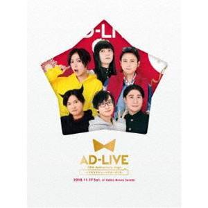 「AD-LIVE 10th Anniversary stage〜とてもスケジュールがあいました〜」11月17日公演 [DVD] starclub