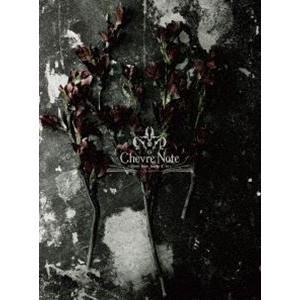 音楽朗読劇READING HIGH第3回公演「Chevre Note」〜Story from Jeanne d'Arc〜 [DVD] starclub