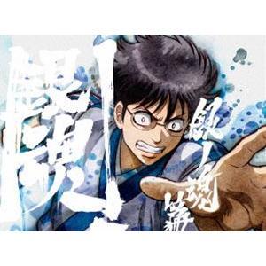 銀魂.銀ノ魂篇 4(完全生産限定版) [DVD]