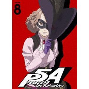 ペルソナ5 8(完全生産限定版) [DVD]|starclub