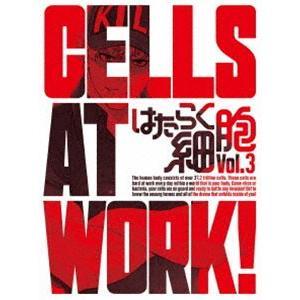 はたらく細胞 3(完全生産限定版) [DVD]|starclub