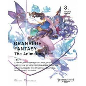 GRANBLUE FANTASY The Animation Season2 3(完全生産限定版) [DVD]|starclub