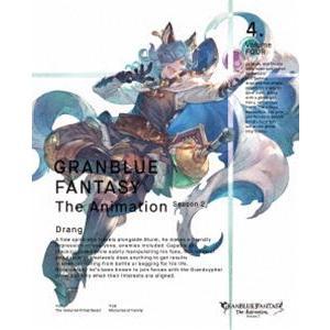 GRANBLUE FANTASY The Animation Season2 4(完全生産限定版) [DVD]|starclub
