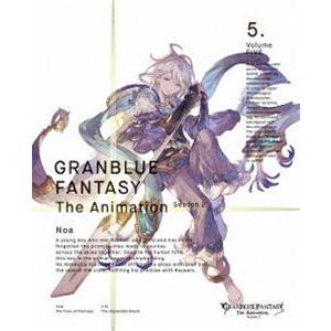 GRANBLUE FANTASY The Animation Season2 5(完全生産限定版) [DVD]|starclub