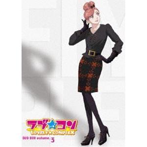 ラブ★コン DVD-BOX volume.3(完全生産限定版) [DVD]|starclub