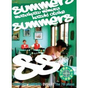 さまぁ〜ず×さまぁ〜ず DVD BOX[14,15+特典DISC](完全生産限定版) [DVD]|starclub