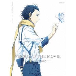 劇場版ペルソナ3 #3 Falling Down(完全生産限定版) [Blu-ray] starclub