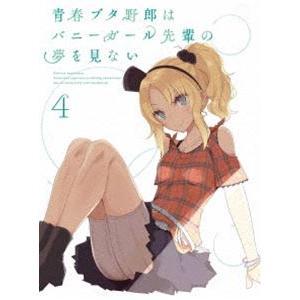 種別:Blu-ray 石川界人 増井壮一 解説:高校2年生の梓川咲太は、不安定な精神状態によって引き...