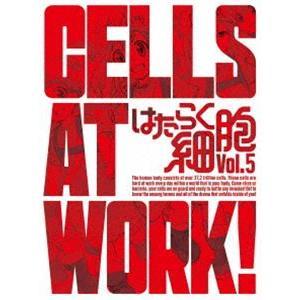 はたらく細胞 5(完全生産限定版) [Blu-ray]|starclub