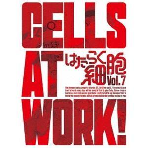 はたらく細胞 7(完全生産限定版) [Blu-ray]|starclub