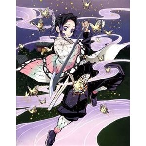 鬼滅の刃 10(完全生産限定版) [Blu-ray]|starclub