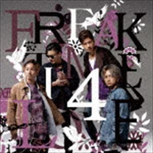 種別:CD FREAK 解説:中垣悟、伊藤元樹、伊藤勇樹、森岡大地の4人で活動する日本の男性4人組コ...