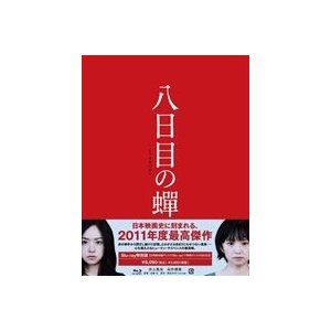 八日目の蝉 特別版 [Blu-ray]|starclub