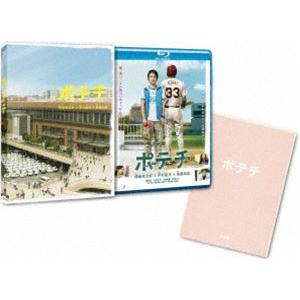 ポテチ [Blu-ray]|starclub