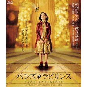 パンズ・ラビリンス Blu-ray [Blu-ray]|starclub