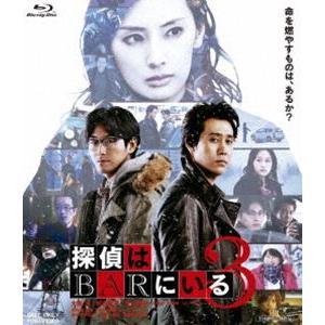 探偵はBARにいる3 通常版 [Blu-ray]|starclub