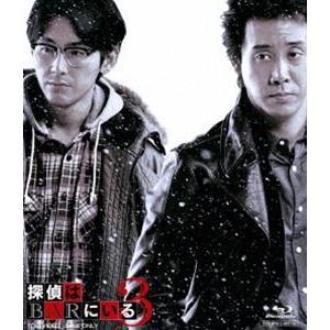 探偵はBARにいる3 ボーナスパック【Blu-ray1枚+DVD2枚組】 [Blu-ray]|starclub