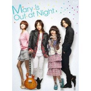 メリは外泊中 Blu-ray BOX II [Blu-ray] starclub