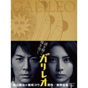ガリレオ Blu-ray BOX(Blu-ray)