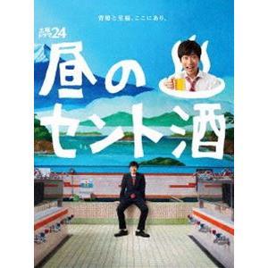 土曜ドラマ24 昼のセント酒 Blu-ray BOX [Blu-ray] starclub